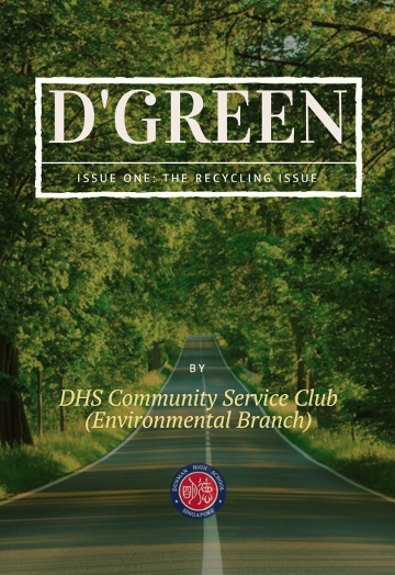 D'Green Cover-small